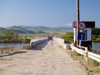 Мост, помельчавшая селенга