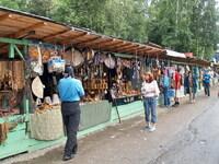 Базар в Аржан-Суу