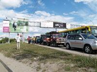 Старт экспедиции из Новосибирска