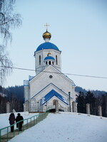 Церковь из мрамора в Майне
