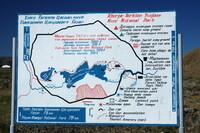 Вход в национальный парк Цагаан Нуур
